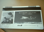 boardingpass (1).JPG